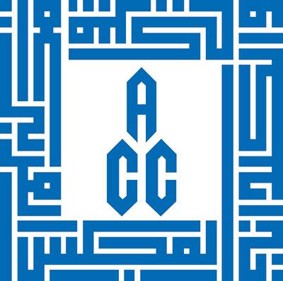 Arab American and Chaldean Council